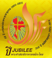 Holy Year 2015 logo